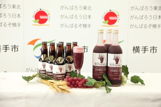 葡萄 ジュース 大沢